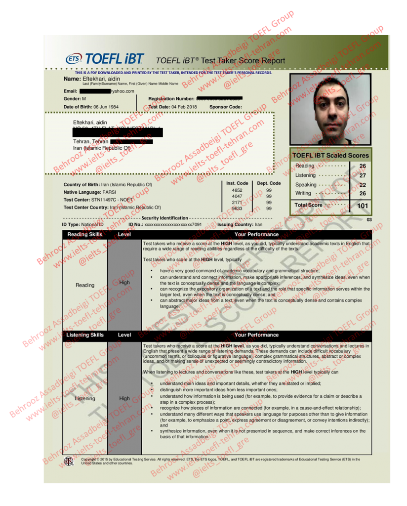 کارنامه تافل با نمره 101