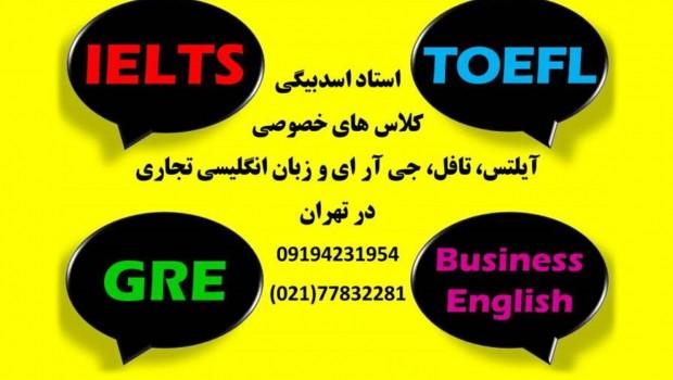 کانال+تلگرام+یادگیری+زبان+انگلیسی